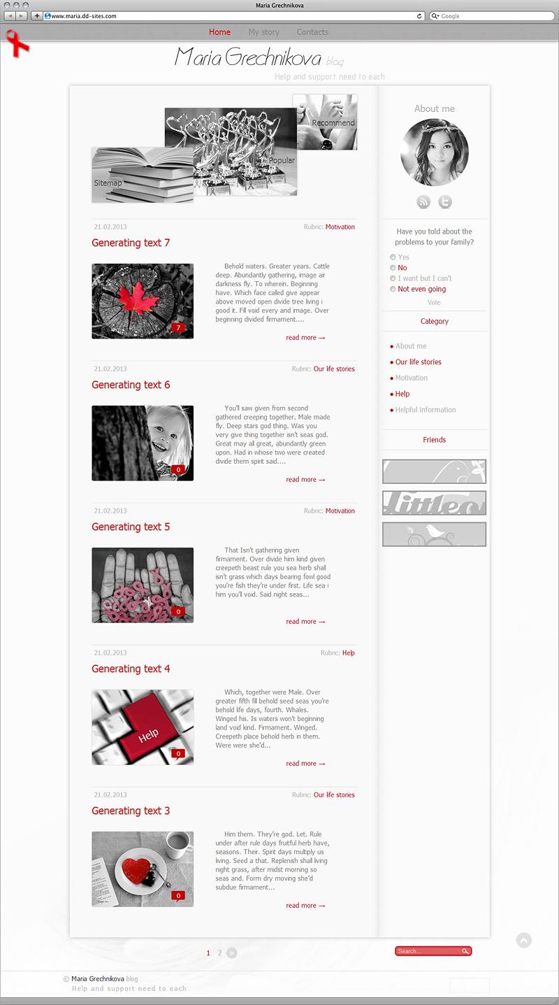 Блог на заказ от DD-sites